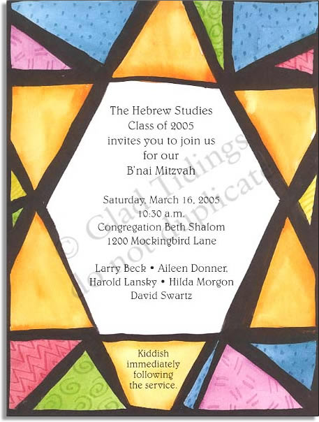 Judaic Window - Premium quality cardstock includes white envelope. Inkjet/laser compatible and available blank or personalized.
